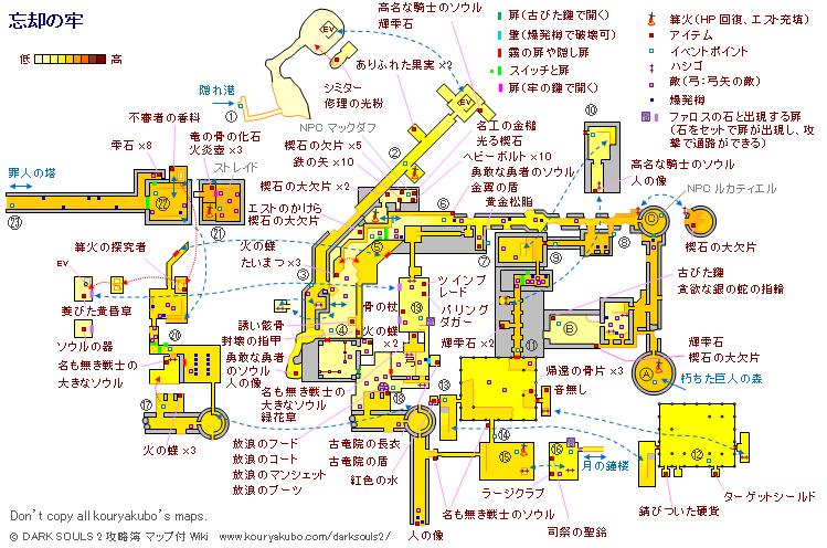 チャート 2 ダーク ソウル 攻略